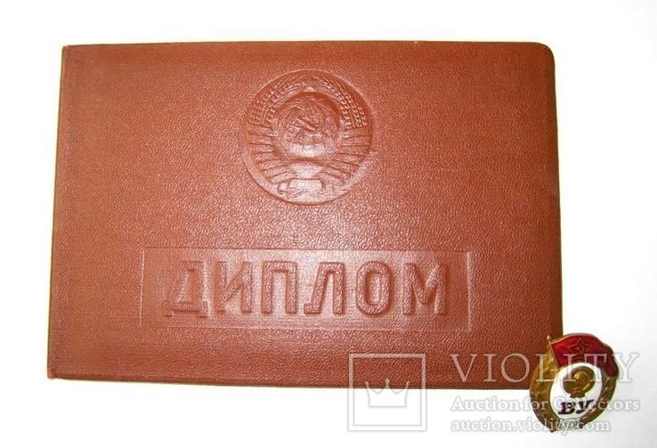Знак и диплом об окончании артиллерийского училища им.Фрунзе + бонус-погоны, фото №4