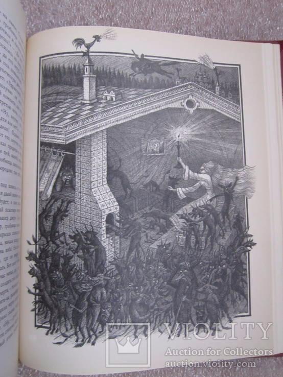 Русские народные сказки, фото №12