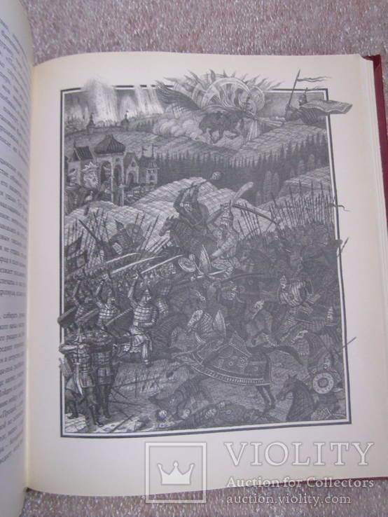 Русские народные сказки, фото №14
