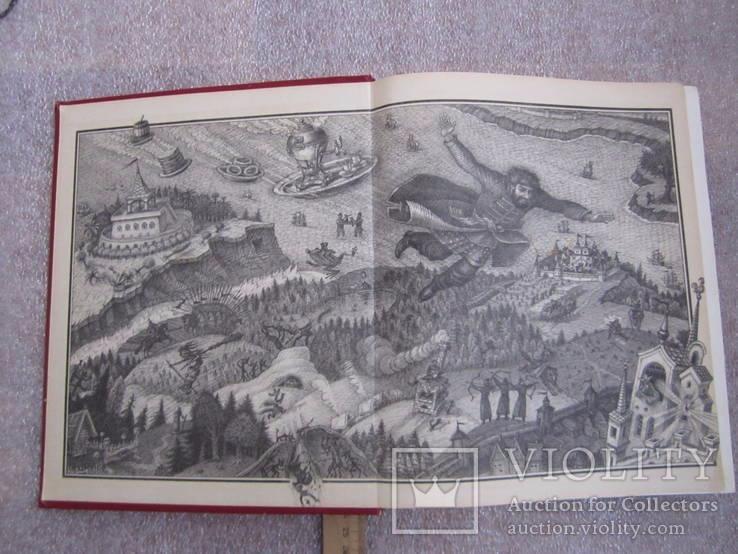 Русские народные сказки, фото №22