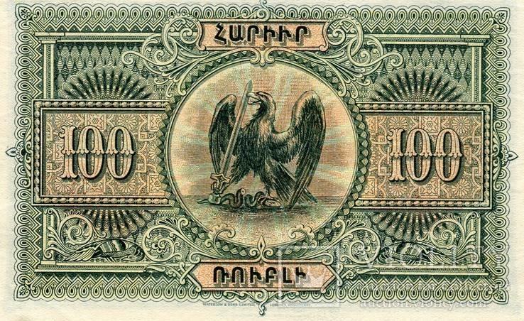 Бона Армения 100 рублей 1919 год