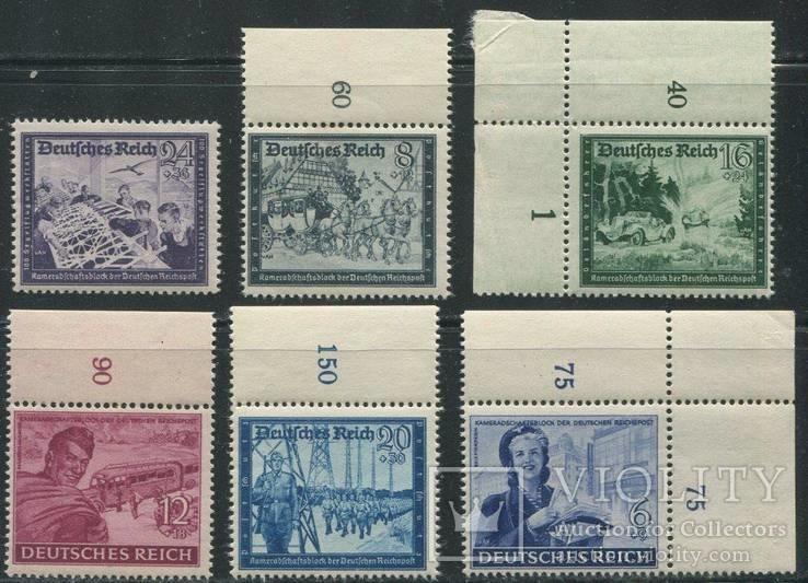 1944 Рейх немецкая почта полная серия