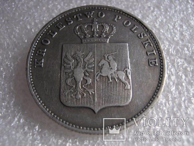 2 злотых 1831г. KG