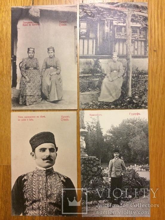Прикольные картинки, открытка крымские татары