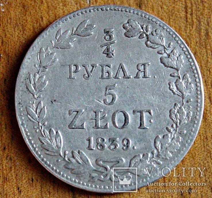 3/4 рубля 5 злотих 1840 MW