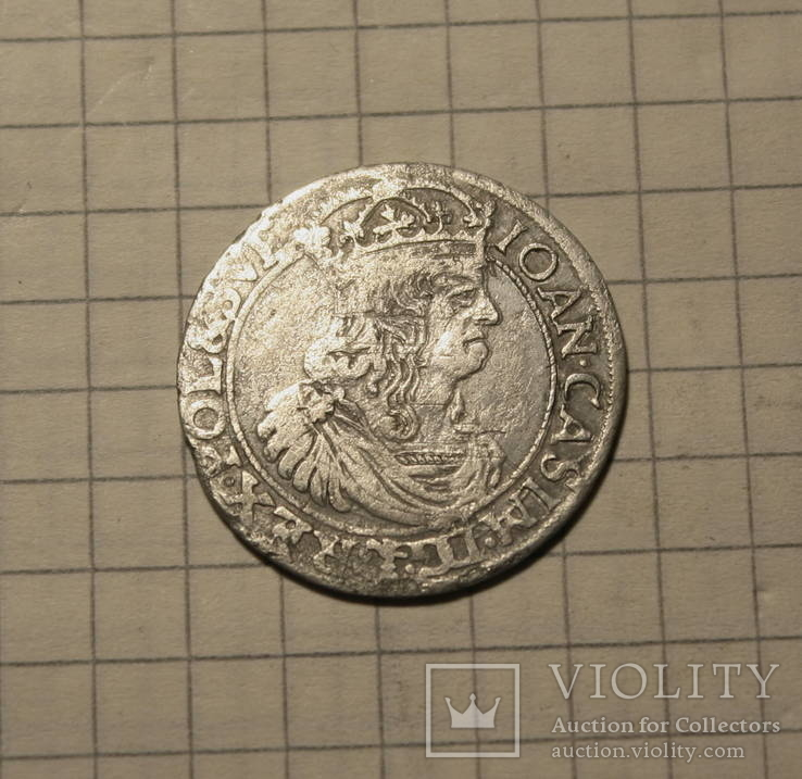 Шестак Яна Казимира 1666 (R3)