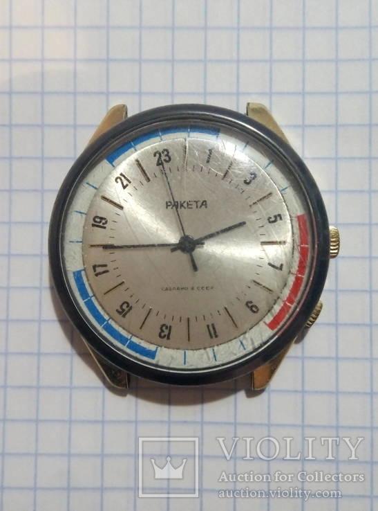 Часы Ракета 24часа