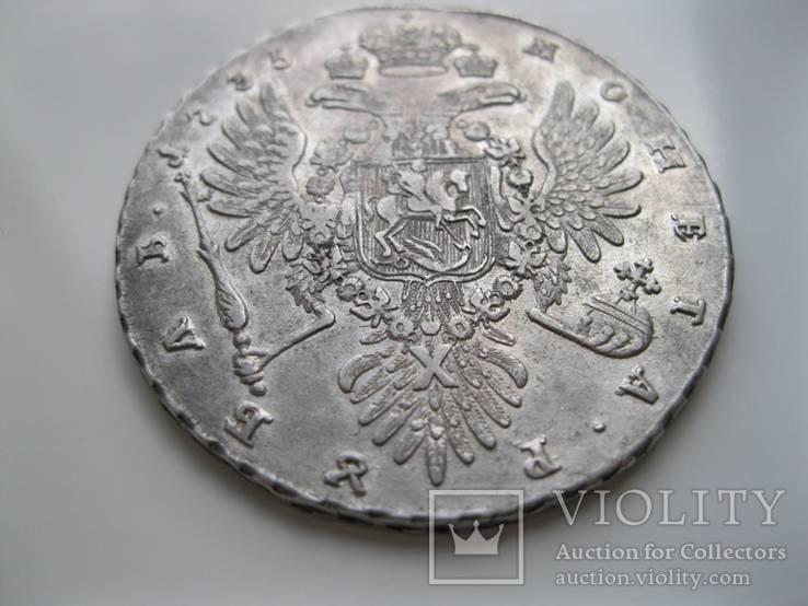 Рубль 1735 год.(цыганка)