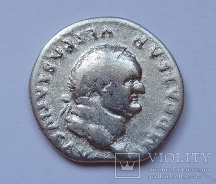 Денарий Веспасиана (Юпитер)