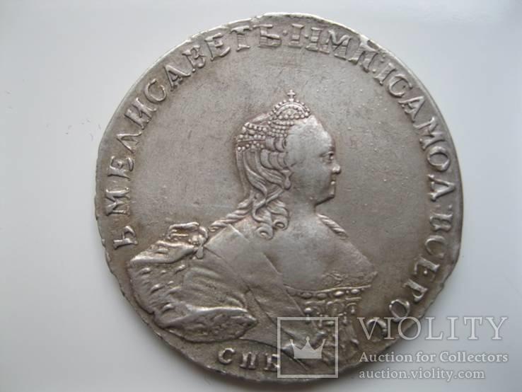 Рубль 1755 г. портрет Скотта