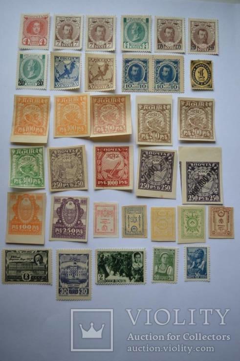 Почтовые марки Императорской России, периода  Гражданской войны и СССР