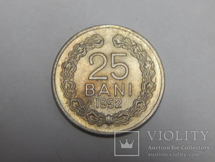 25 бани 1952 г Румыния