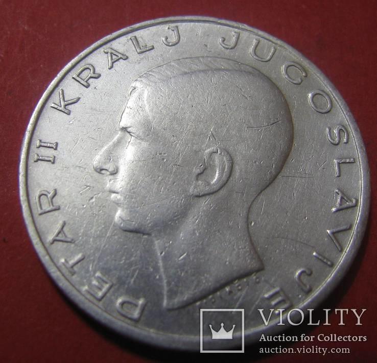 Югославія 20 динар 1938
