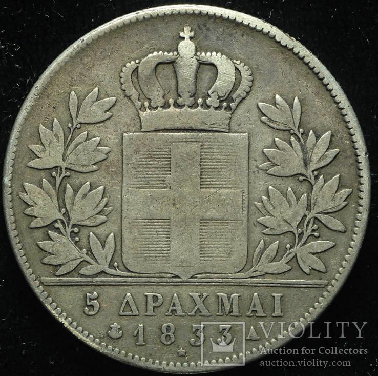 Греция 5 драхмы 1833 А серебро