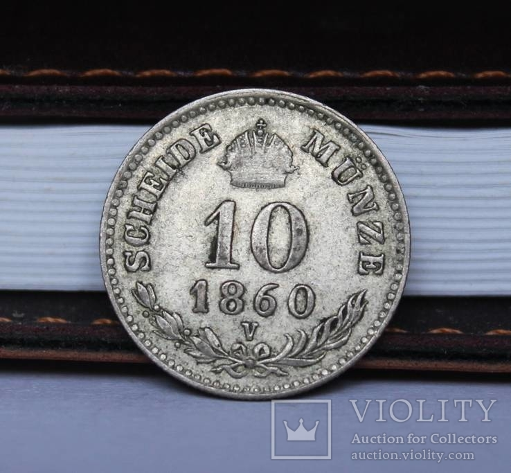 10 крейцерів 1860V