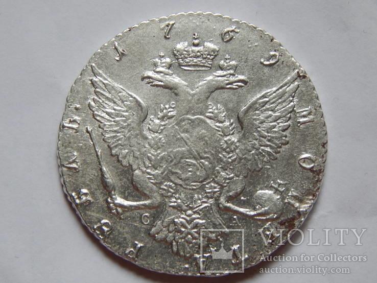 Рубль 1769 г СПБ