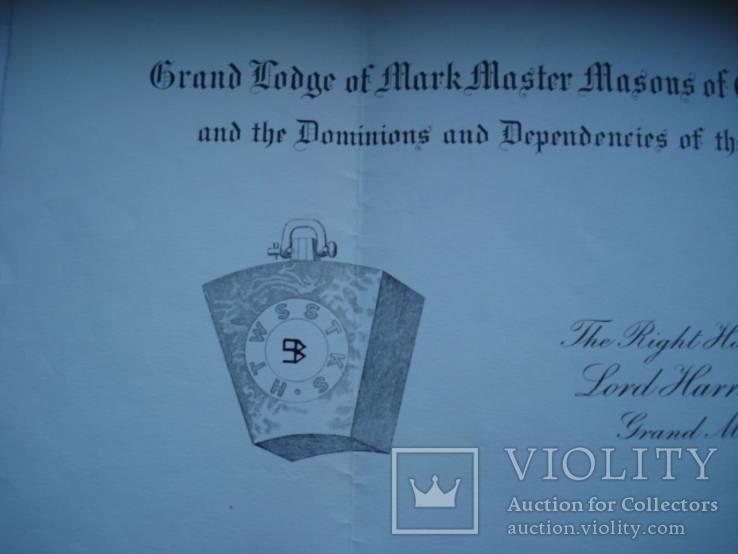Масонский сертификат ложа №34 большой с водяными знаками