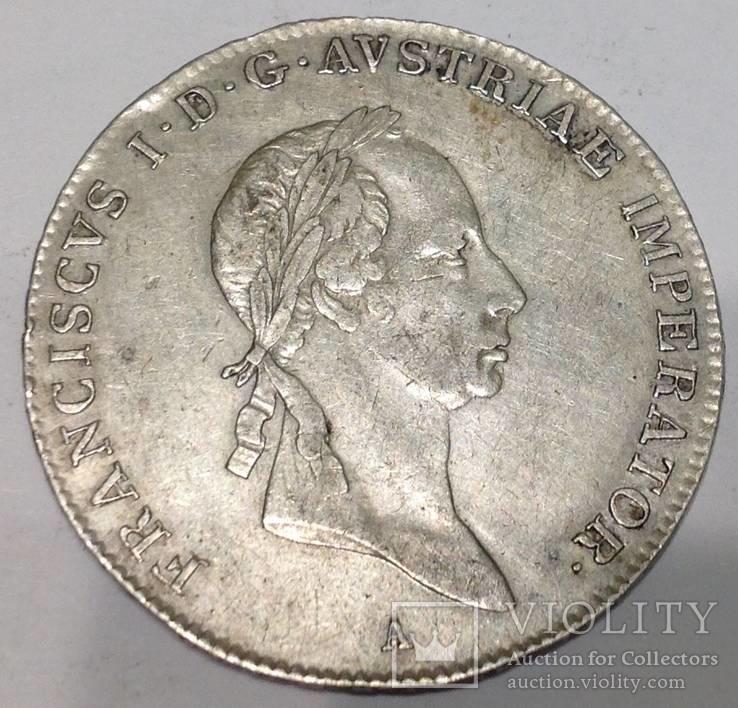 Монета 1829 года