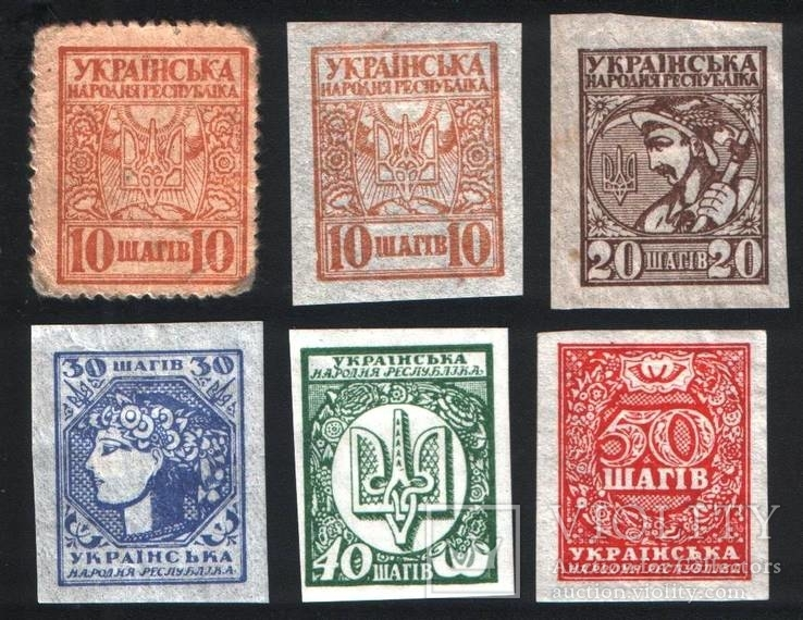 Украина, шаги 5 +1.