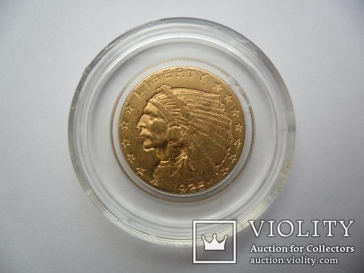 2 1/2 долара 1925 року США