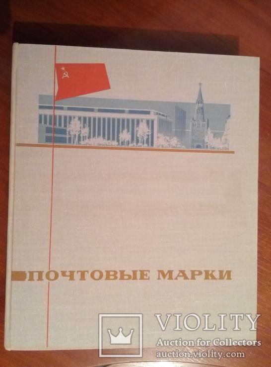 Альбом+более 510 марок +31 блок+31 сув.лист MNH ** СССР __ №8