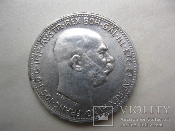 1 корона 1914 год