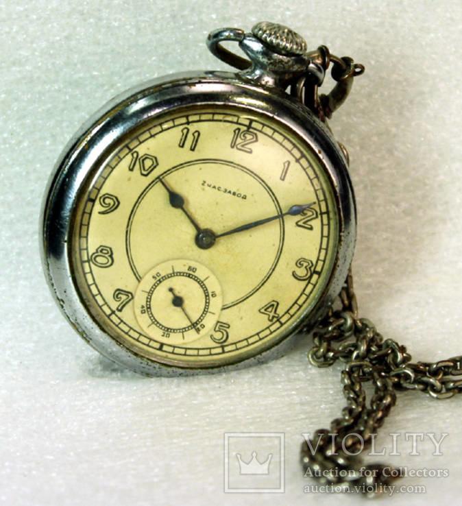 Часы карманные с дарственной надписью