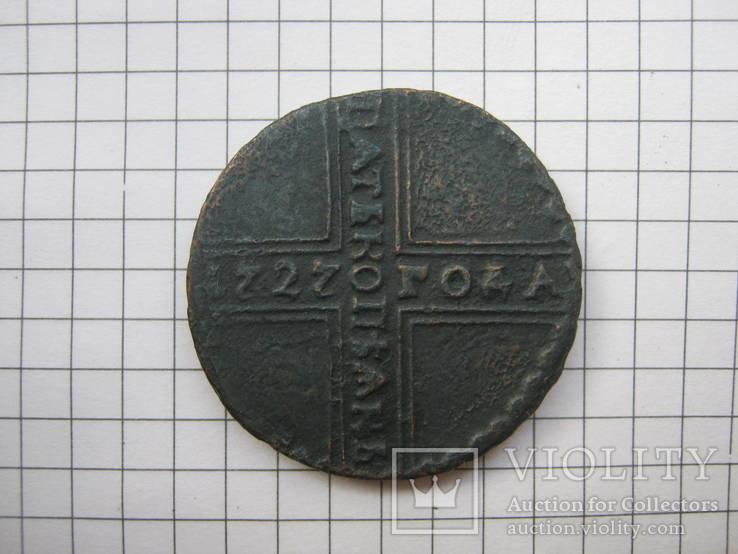 Хрестовик 1727 года.