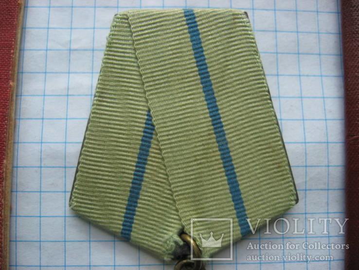 Медаль Партизан Отечественной Войны 2 степени с удостоверением