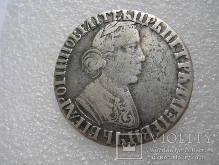 Полуполтинник 1704