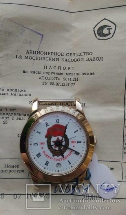 Часы Гвардия новые с паспортом