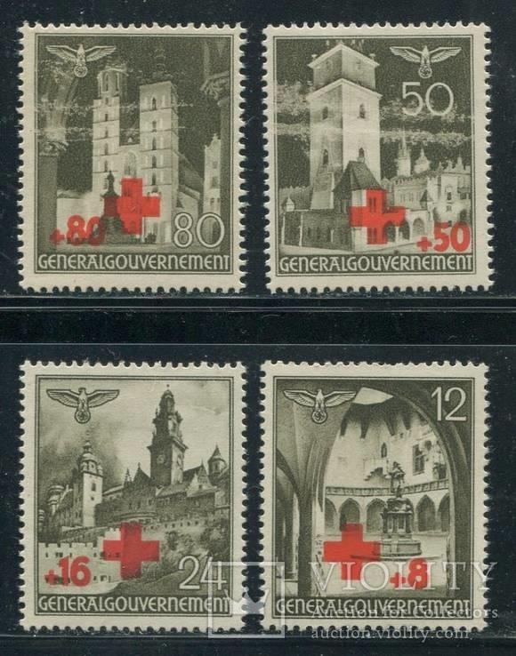 Рейх генералгубернаторство полная серия Красный Крест