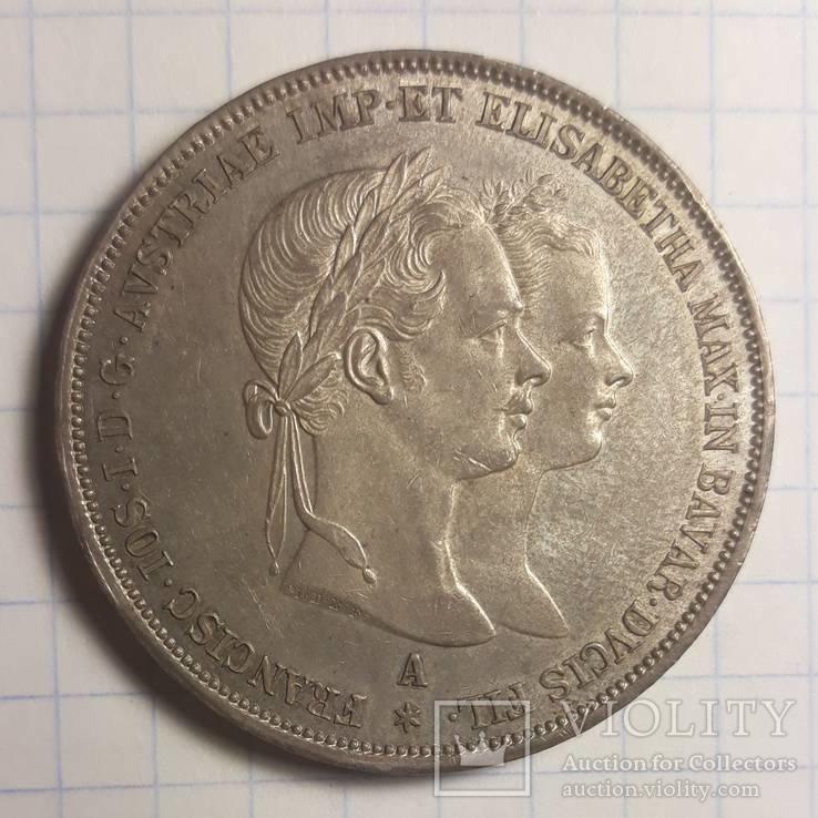 2 гульдена 1854 свадебный