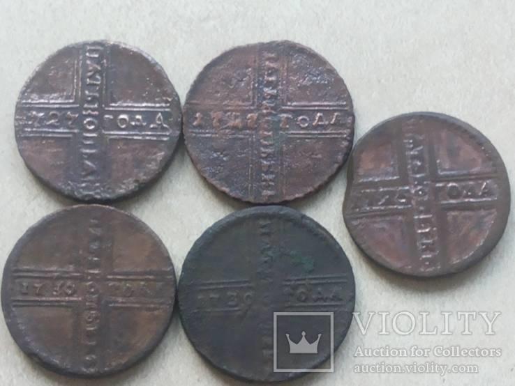5монет з 1725 по 1730