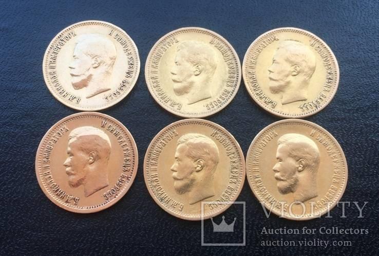 10 рублей 1898-1900 6 штук