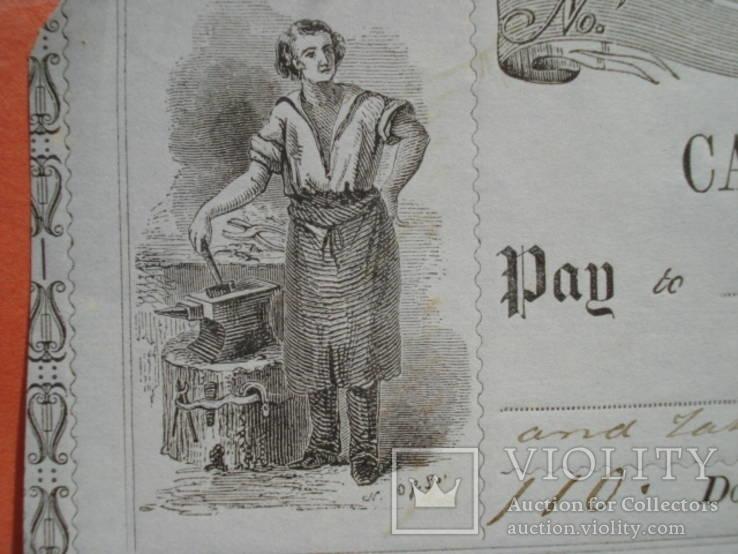 США чек 1859 год на 110,00$ кузнец