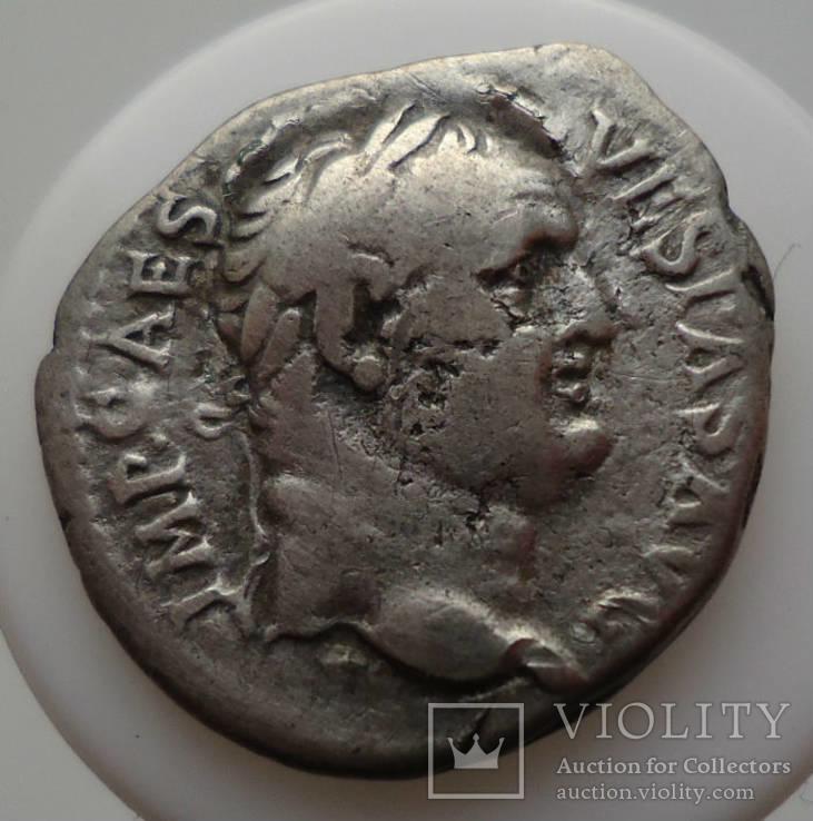 Денарий Веспасиан