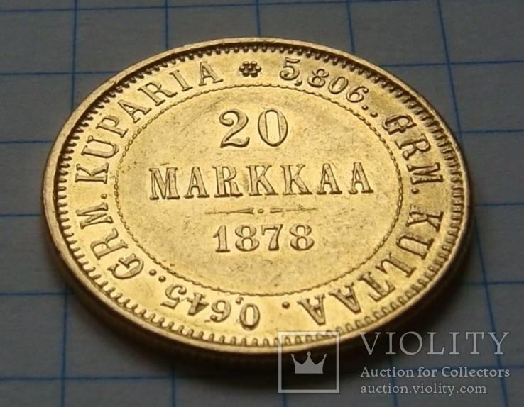 20 марок для Финляндии 1878 года