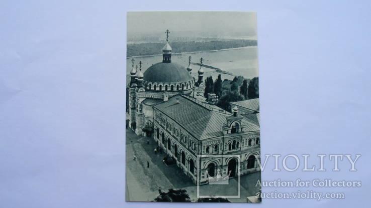 Киев Трапезная церковь 19 в. Фото 1969 Кропивницкого