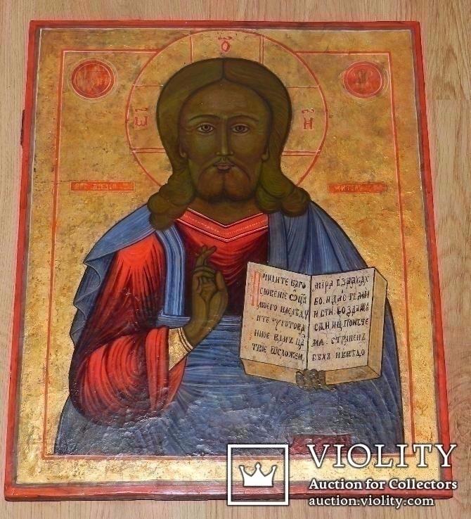 Образ Спасителя из Деисусного чина