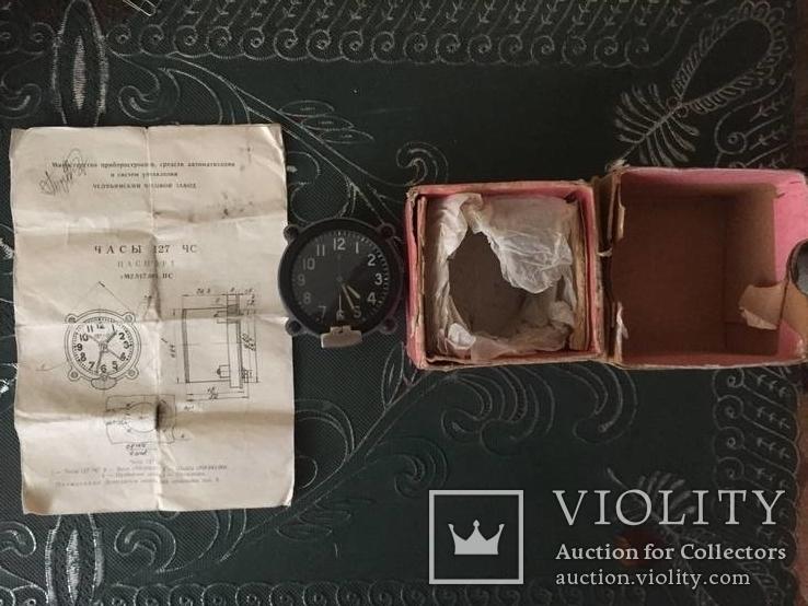Часы 127-ЧС новые в коробке с паспортом.