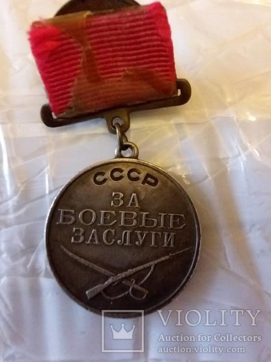 За боевые заслуги на Квадроколодке.