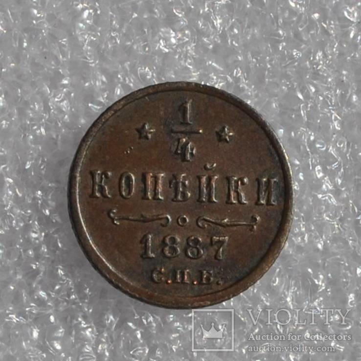 1\4 копейки 1887г.