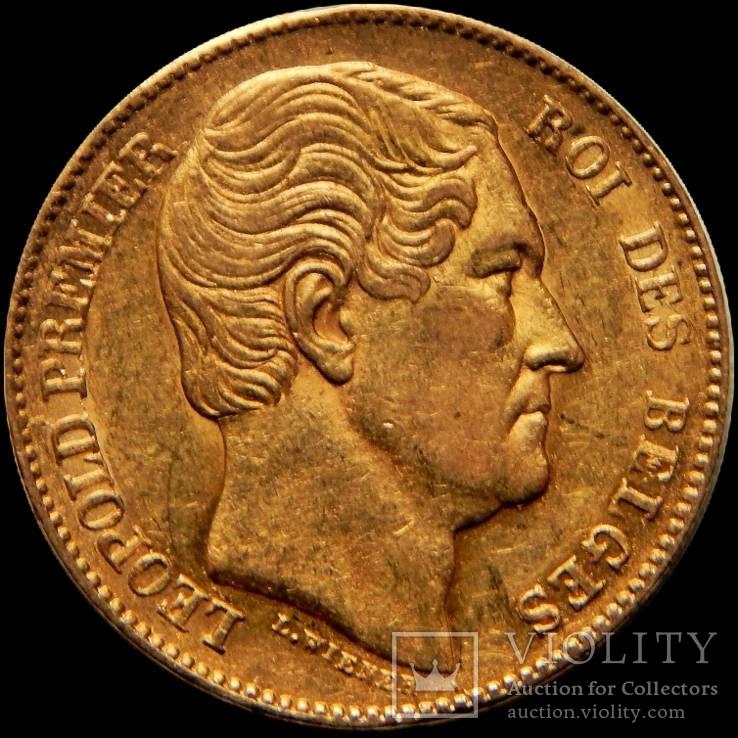 5 франків 1865 року, Бельгія, Леопольд