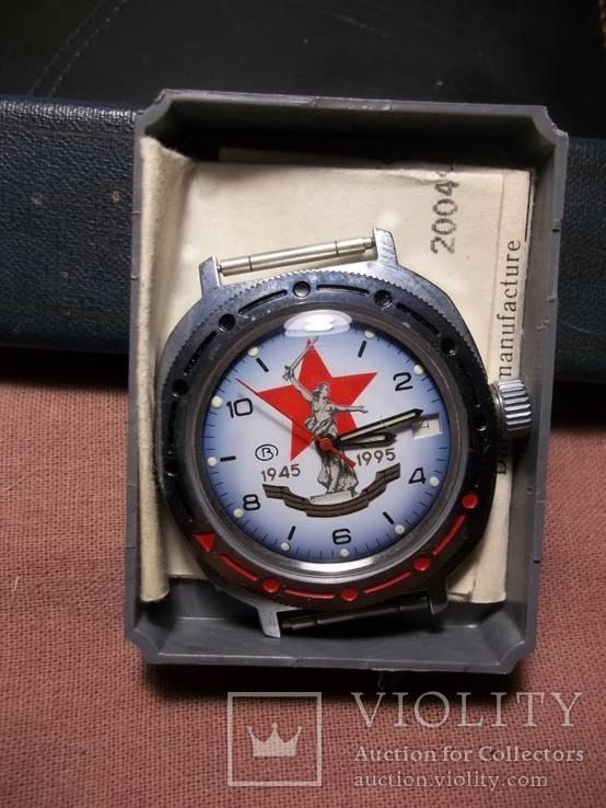 Часы восток новые