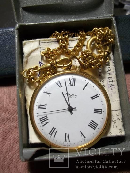 Часы Секунда Ау20