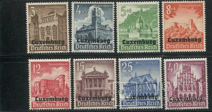 Рейх оккупация Люксембурга