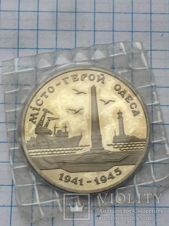 200000 карбованців 1995 місто герой одеса драгоценные монеты купить в сбербанке