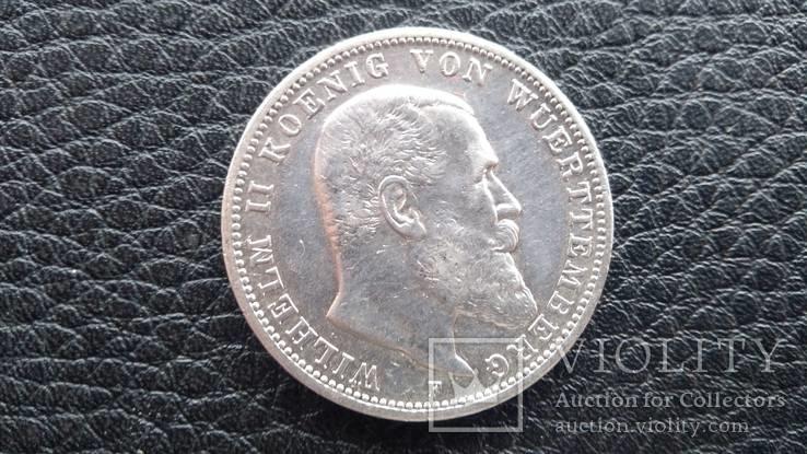 Три марки Вюртенберг 1914 год