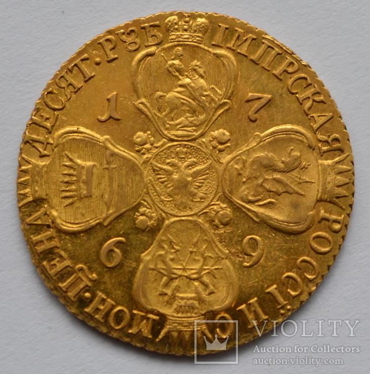 10 рублей Екатерина -2. 1769 год.